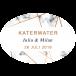 Etiket katerwater marmer - ovaal 63,5x42,3mm (per 18 stuks)